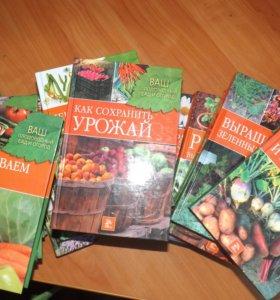 Ваш плодородный сад и огород