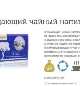 Очищающий чайный напиток Lux Enerwood