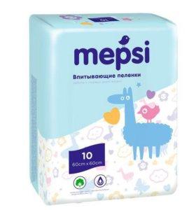 Впитывающие пелёнки Mepsi