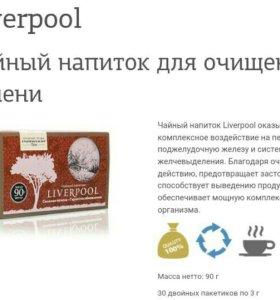Чайный напиток для очищения печени Liverpool