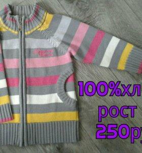 Хлопковый свитерок