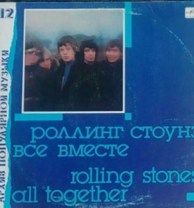 Rolling Stones All Together пластинка