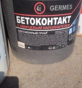 Бетоконтакт
