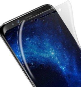Силиконовая пленка для Samsung S8,S8+ и др моделей