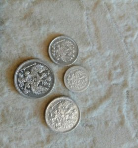 Монеты серебряные