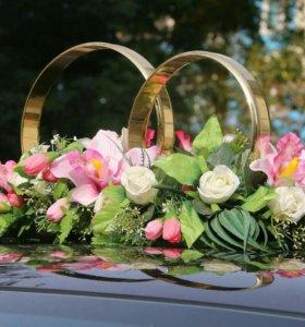 Свадебные украшения