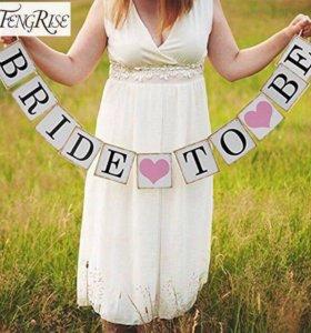 Надпись Bride to be
