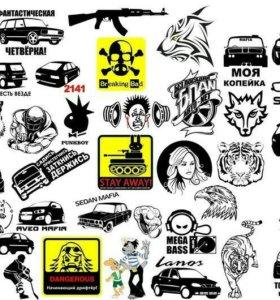 Вывески, таблички, рекламы,наклейки на авто