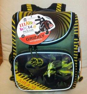 Новый Школьный Рюкзак ранец grizzly для мальчика