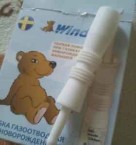 Трубка газоотводная для новорожденных Windi
