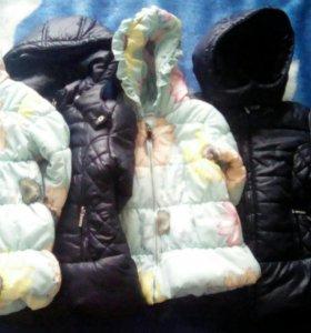 Куртки осенние и зимние