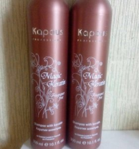 Шампунь кератин Kapous