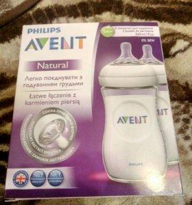 Бутылочки для кормления Авент