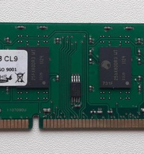 DDR3 2GB 1333 CL9