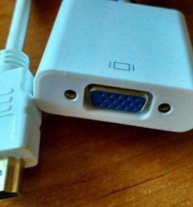 Переходник на HDMI