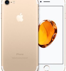 iPhone 7, gold, 128g.