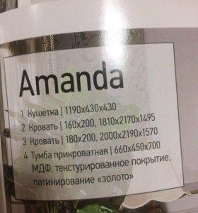 Мебель- Amanda