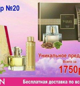 Набор парфюм Todey