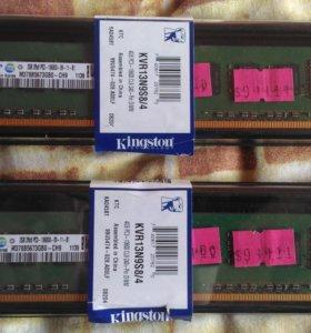 Samsung DDR3 10600 2GB