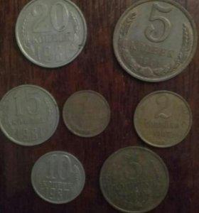 Продаю монеты СССР.