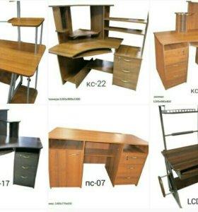 Компьютерные столы и кресла