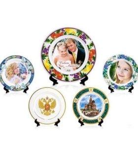 Сувенирная тарелка!!!