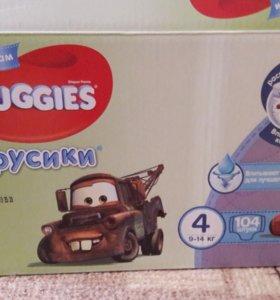 Новая пачка Подгузники-трусики Хаггис