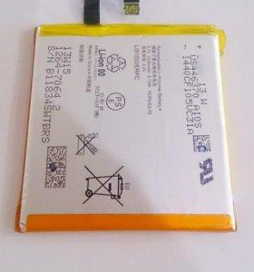 Аккумулятор для смартфона Sony Xperia Z
