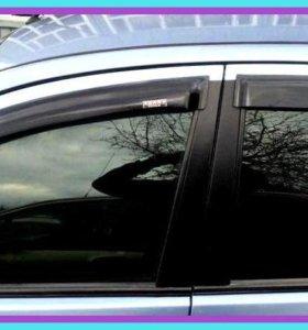 Каркасные автошторки для передних стекол