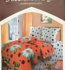 Комплект постельного белья бязь 1.5 спальный