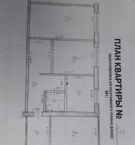 Квартира, 2 комнаты, 86.4 м²
