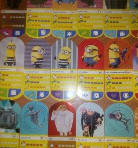 Карточки Миньоны Магнит