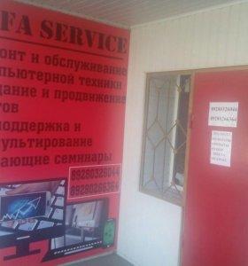 Альфа-Сервис Ремонт Ноутбуков ПК Принтеров и Сети