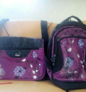 Сумка и рюкзак