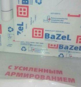 Окна Bazel усиленное армирование