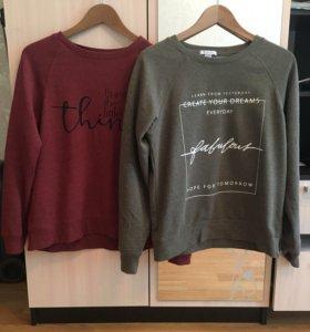 Кофта, джемпер, свитшот, пуловер 44-46