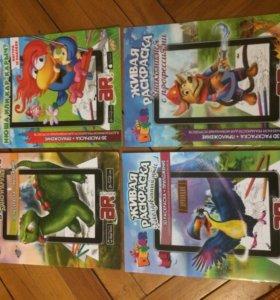 Детские книжки и раскраски