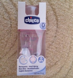 Бутылочка chicco (новая)