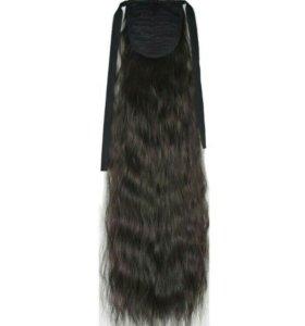 Накладной хвост для волос
