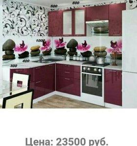 Кухня Валерия красная