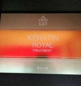 Набор для кератинового насыщения волос