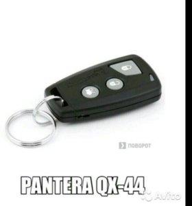 Брелок Pantera