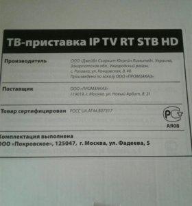 ТВ-ПРИСТАВКА для Ростелеком