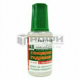 Флюс глицерин гидразиновый с кисточкой (20 мл)