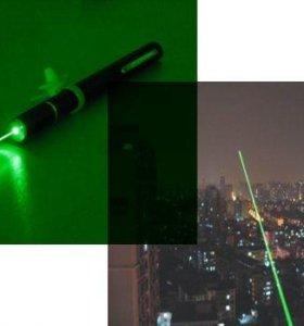 Лазерная указка-дальность луча 35км.
