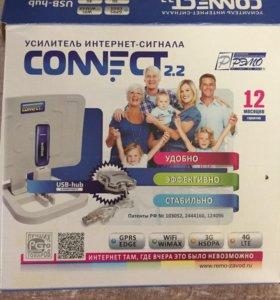 Новый в упаковки Усилитель интернета