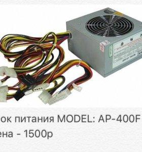 MODEL: AP-400F