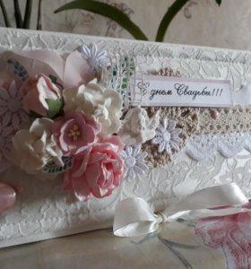 Конверт на свадьбу ручной работы