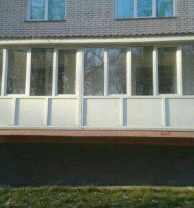 Остекление балкона ПВХ ОКНА