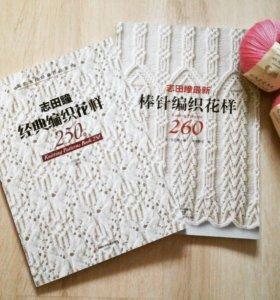 Японские книги по вязанию
